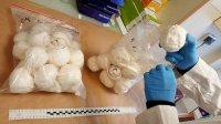 Ponad 8 kilogramów amfetaminy nie trafi na rynek, haszysz.info